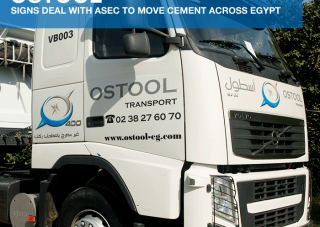 Ostool_ASEC Contract